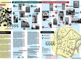 zwiedzanie spacery stare i główne miasto angielski english